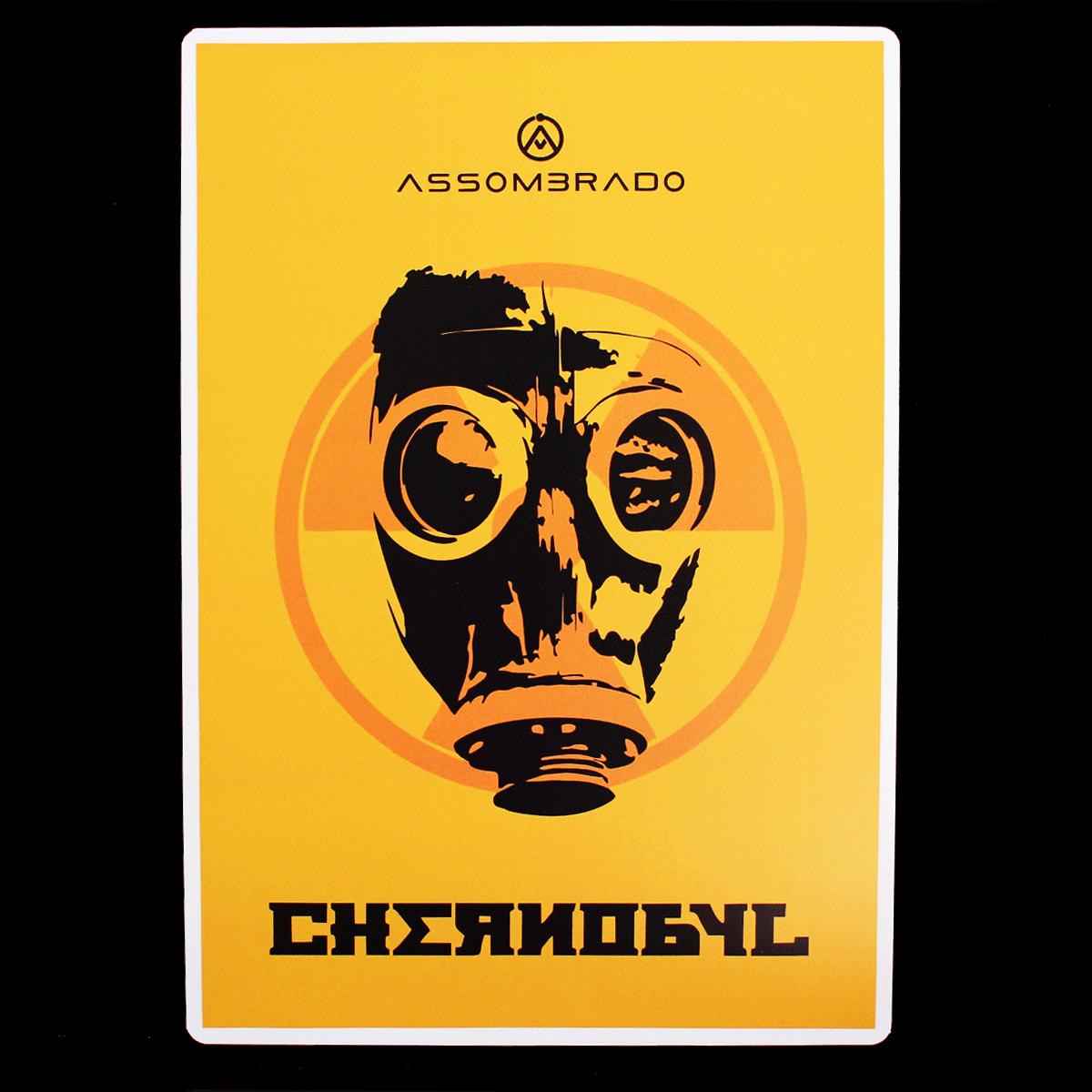 Placa Chernobyl